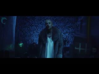 Lil toe x t-fest - search me up [премьера клипа]