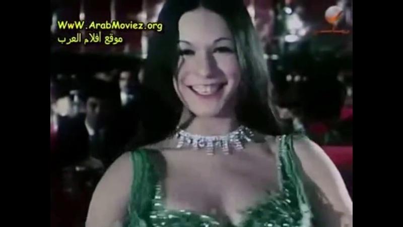 Сухер Заки Soheir Zaki Belly Dance from the Movie Wakr Al Ashrar (1972)