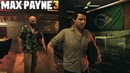 Max Payne 3 ► Good cop(Не продажный коп) №8