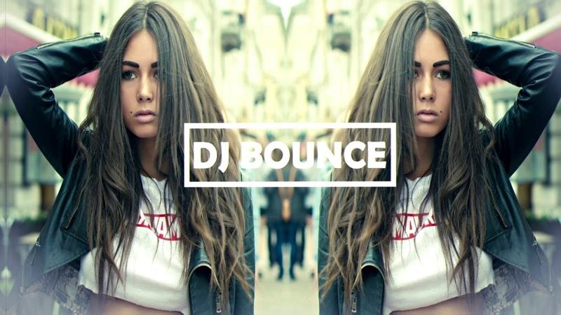 ⛔ Dobra pompa nie jest zła ⛔ NAJLEPSZA POMPA 2018 ⛔ DJ BOUNCE ⛔