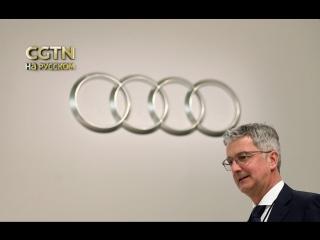 Глава немецкого автоконцерна Ауди Руперт Штадлер задержан по делу о фальсификации данных о выбросах дизельных двигателей.