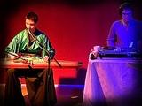 Китайская и Японская музыка Кото Гуженг Bulat Project Guzheng Koto Shakuhachi
