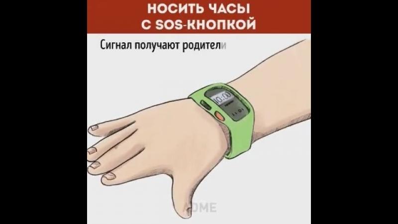 Doc437326191_469824583.mp4