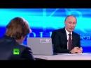 Прямая линия с Владимиром Путиным 2014.
