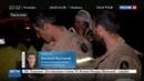 Новости на Россия 24 Самолеты МЧС России вылетели в Португалию для тушения лесных пожаров