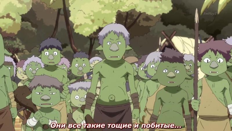 О моём перерождении в слизь - 3 серия [Русские субтитры Aniplay.TV] Tensei shitara Slime Datta Ken