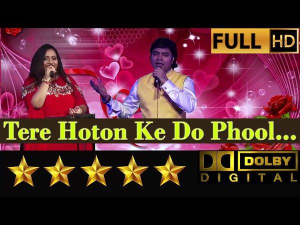 Tere Hoton Ke Do Phool Pyare Pyare by Priyanka Mitra Mukhtar Shah - Lata Mangeshkar Romantic Song