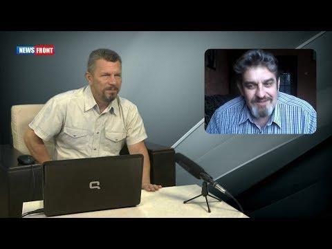 Гройсман хочет урвать мзду Ростовцев о запрете министрам общаться с представителями РФ