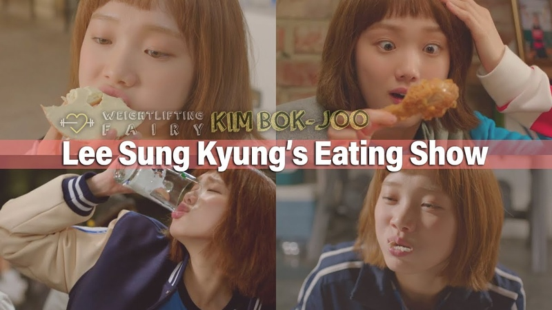 [Mukbang] Kim Bok Joo Lee Sung Kyungs Eating Show (Chicken, Bagel, Beer)