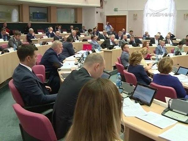 В бюджет Самарской области внесен ряд важных поправок