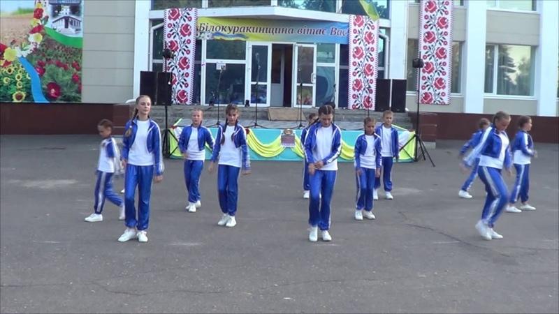 День Незалежності в Білокуракине. Виступ колективу Конфетті dance, 24.08.2018