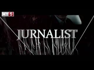 Jurnalist 9-qism (ozbek serial) _ Журналист 9-кисм (узбек сериал)