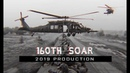 160th SOAR 2019 Night Stalkers Don t Quit