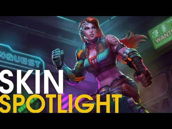 Terra.byte Terra Skin Spotlight