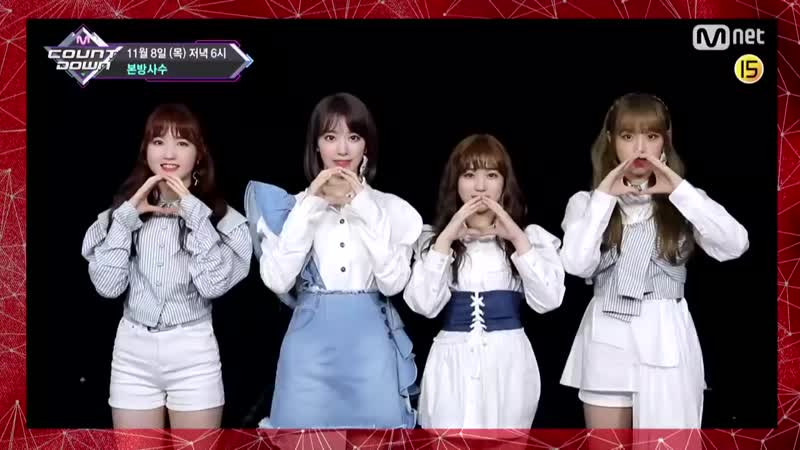 181106 IZ*ONE @ M! COUNTDOWN preview.