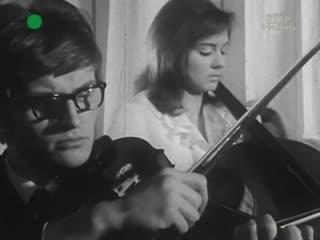 Polskie przeboje 1969 (польские хиты 1969 года)