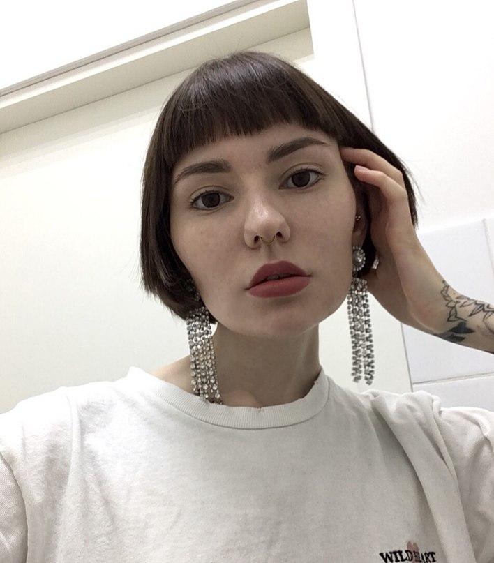 Татьяна Волк | Москва
