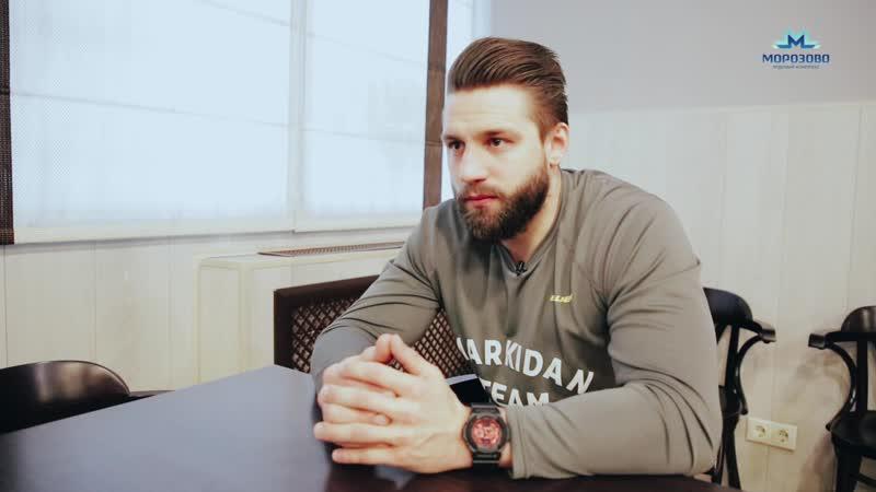 Подготовка профессиональных хоккеистов под руководством Маркидана П.А.