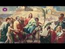 Семь дней до Пасхи Вербное воскресенье из цикла Святыни Донбасса