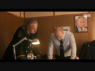 Полицейский с Рублёвки: Бескудниковская Годзилла