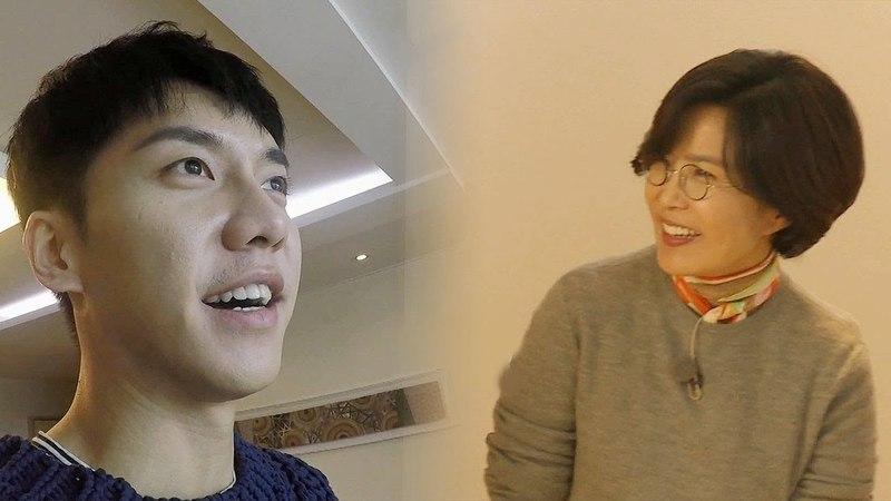 18.05.27 Lee Seung Gi Jipsabu Ep 21 Cuts (3)