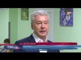 Сергей Собянин открыл диагностический центр для хронических больных на базе ГКБ №52