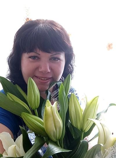 Анастасия Роденко