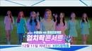 [프로그램 특집] 업치락 청소년 콘서트 온라인 생중계 (2018.12.11,화)