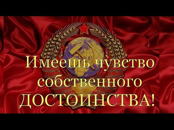 Особо срочно Набор специалистов в госструктуры СССР