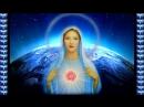 Архангел Уриил - Любовь _⁄ Мария Магдалина - Понимать болезнь