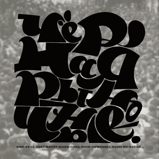Рыночные Отношения альбом ЧЭ РО - Vol. 1