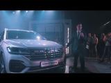 Презентация НОВОГО Volkswagen Touareg в Фольксваген Центр Брянск