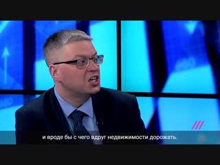 Совет Олега Шибанова о том, как выгоднее поступить с недвижимостью сегодня