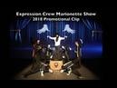 Marionette 2018 Promotional Clip