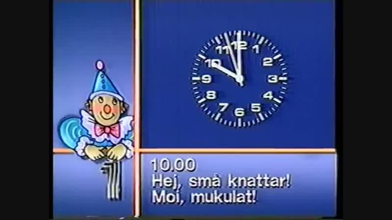 Kanal 1-klocka 1992-01-25