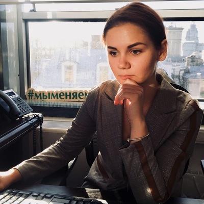 Вероника Никулина