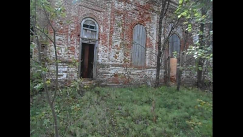 Старая церковь на маршруте Вдоль торфяных болот