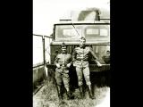 912 Отдельный батальон связи 207 Мотострелковой (Померанской) дивизии.Стендаль ,ГДР