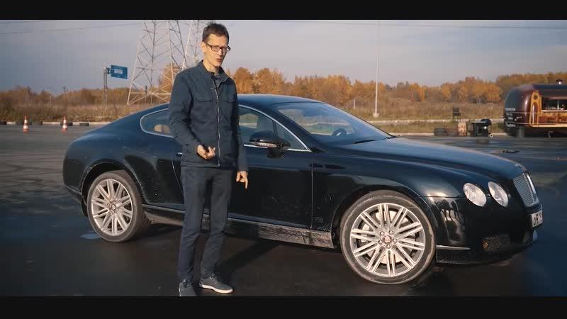 Bentley c японским мотором, валит только боком
