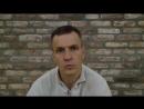 Приглашение на семинары Андрея Дворецкого в Томск