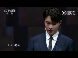 [CUT] 180330 信中国 (Letters·China) @ Lay (Zhang Yixing) — Letter Written by a Revolutionary Hero Shi Yanfen
