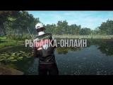 Играй в Fishing Planet