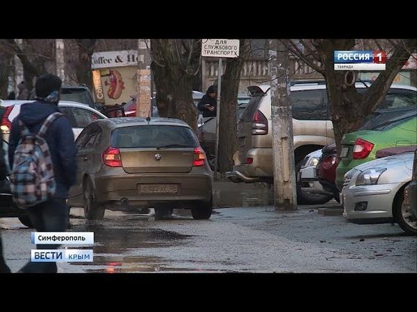 Автолюбители Симферополя жалуются на нехватку парковок в городе