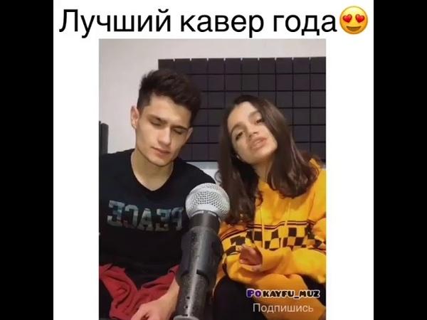 Anahit Adamian leomalikov перепели песню (rauf-faik Вечера)