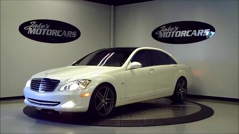 Mercedes-Benz S600 Designo Mystic White - Jakes Motorcars