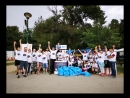Всемирный день чистоты 150 стран