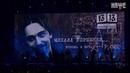 ДДТ Ветер памяти Виктора Цоя Михаила Горшенёва Юры Хоя Егора Летова и многих других