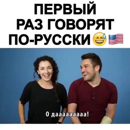 "🎥ЮМОР 👍ПРИКОЛЫ 😂РЖАЧ on Instagram: ""Ох уж эти америкосы юмор сша угар смешно ржач"""