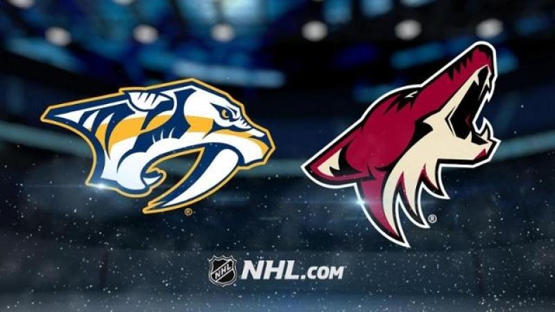 НХЛ - регулярный чемпионат. Аризона Койотс - Нэшвилл Предаторз - 2:3 (0:0, 2:1, 0:2)