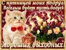 Полина Светикова фото #28